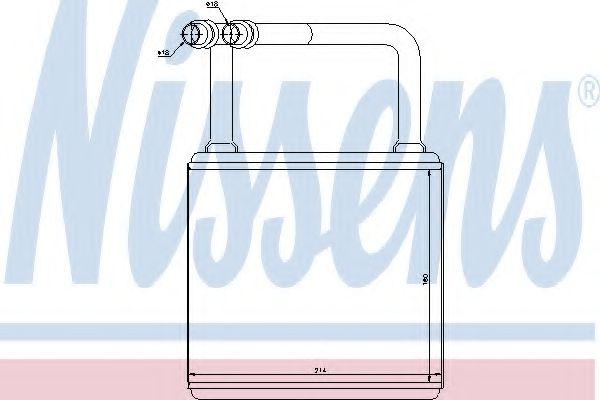 Радіатор пічки Nissens 72029