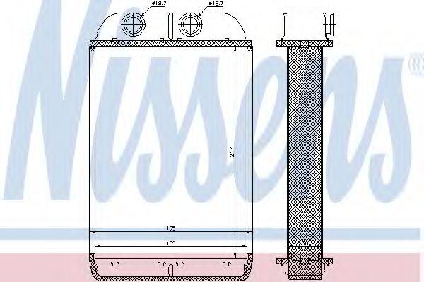 Теплообменник, отопление салона NISSENS арт. 70232