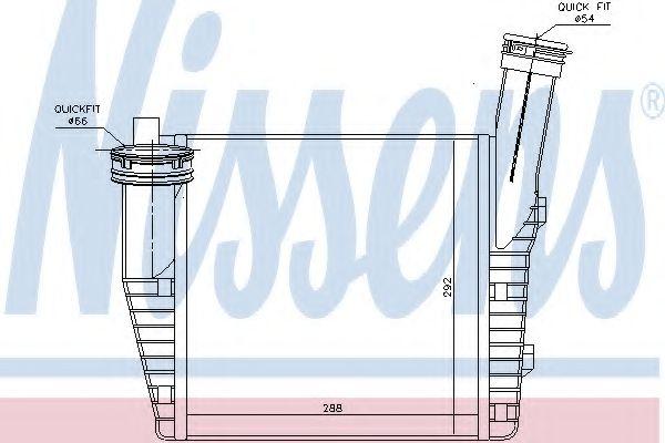 Интеркулер NISSENS арт. 96611
