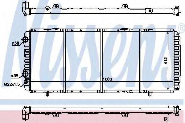 Радіатор охолоджування Nissens 61393