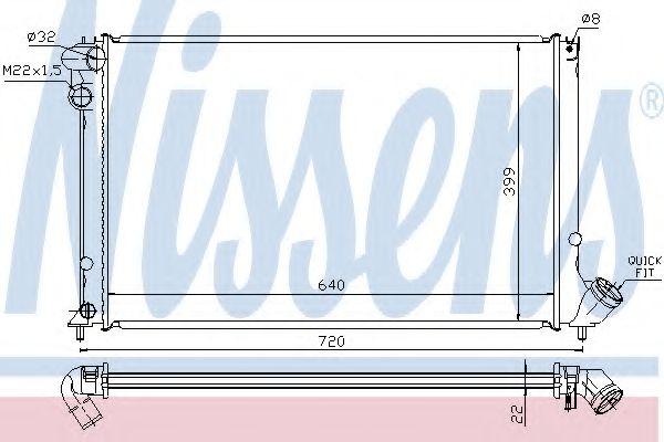 Радиатор, охлаждение двигателя Nissens - 63731