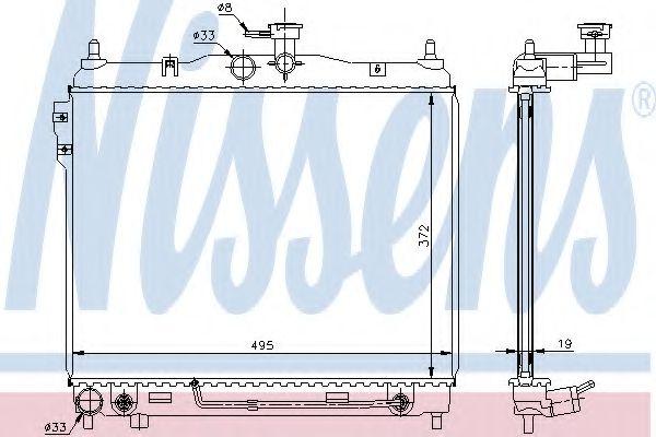 Радіатор охолоджування Nissens 67496