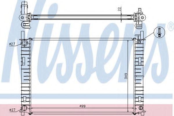 Радіатор охолоджування Nissens 62027A