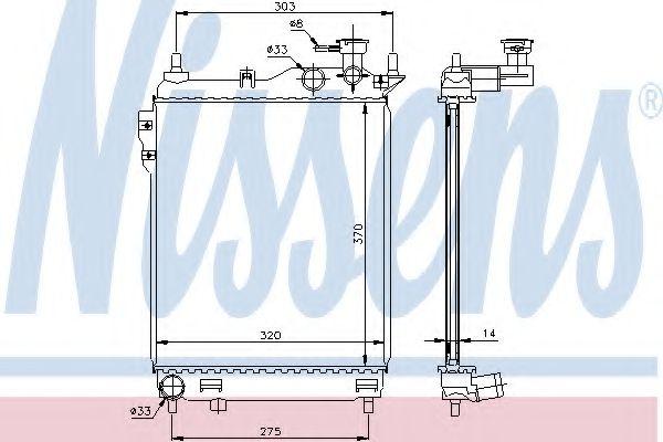 Радиатор, охлаждение двигателя Nissens - 67093
