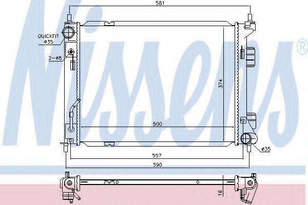 Радіатор охолоджування Nissens 67604