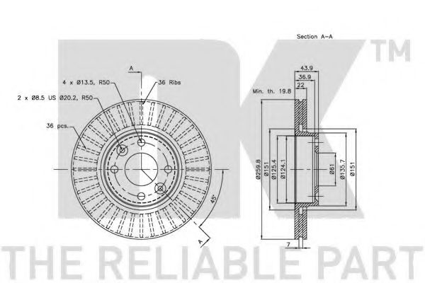 Тормозной диск NK арт. 202264