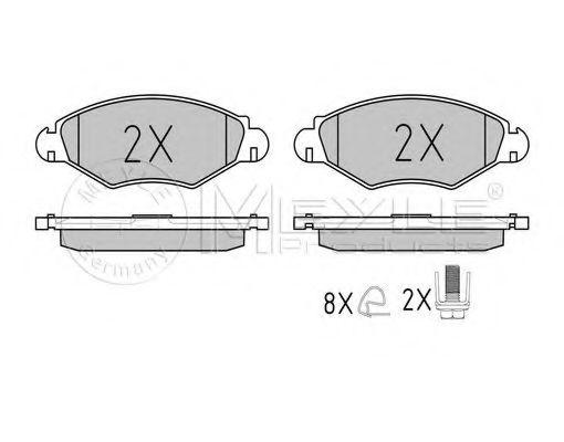 Комплект тормозных колодок, дисковый тормоз MEYLE арт. 0252359718