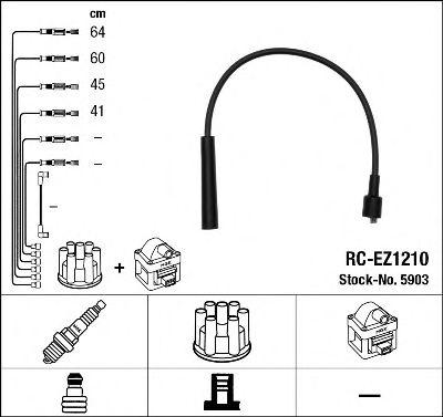 Комплект проводов зажигания NGK арт. 5903