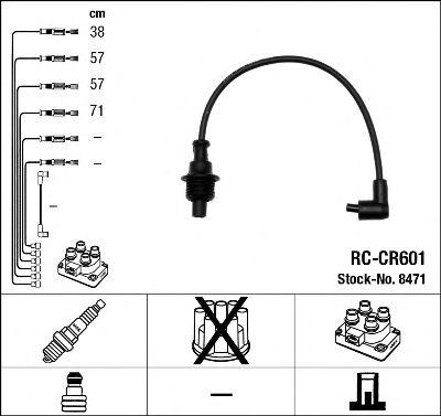 Комплект проводов зажигания NGK арт. 8471