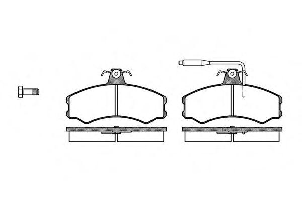 Комплект тормозных колодок, дисковый тормоз REMSA арт. 014302