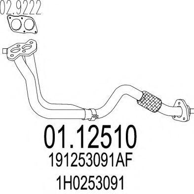 Труба выхлопного газа MTS арт. 0112510