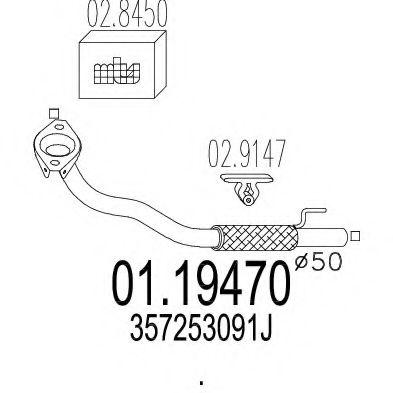 Труба выхлопного газа MTS арт. 0119470