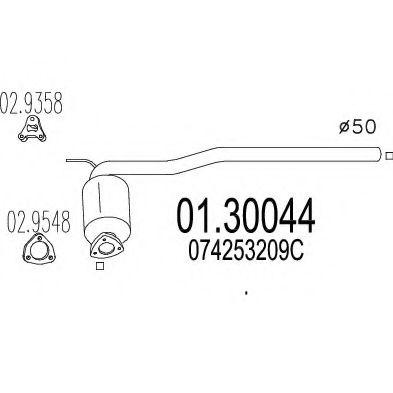 Предглушитель выхлопных газов MTS арт. 0130044