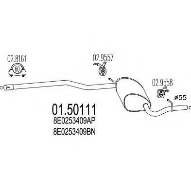 Средний глушитель выхлопных газов MTS арт. 0150111