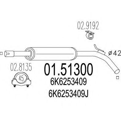 Средний глушитель выхлопных газов MTS арт. 0151300