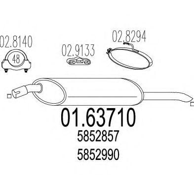 Глушитель выхлопных газов конечный MTS арт. 0163710