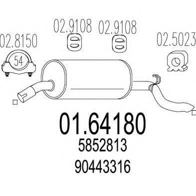 Глушитель выхлопных газов конечный MTS арт. 0164180