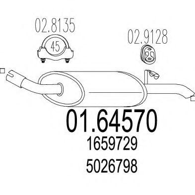 Глушитель выхлопных газов конечный MTS арт. 0164570