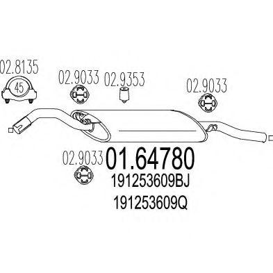 Глушитель выхлопных газов конечный MTS арт. 0164780