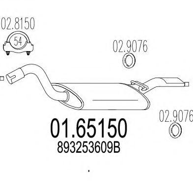 Глушитель выхлопных газов конечный MTS арт. 0165150