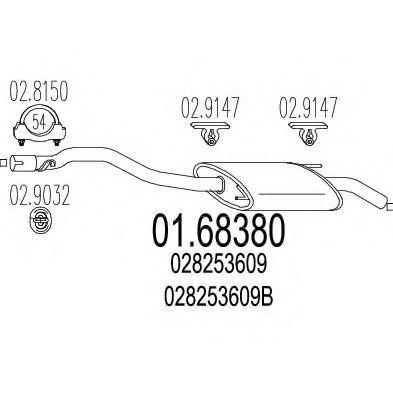 Глушитель выхлопных газов конечный MTS арт. 0168380