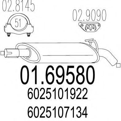 Глушитель выхлопных газов конечный MTS арт. 0169580