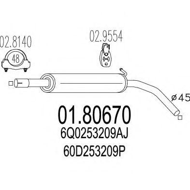 Средний глушитель выхлопных газов MTS арт. 0180670