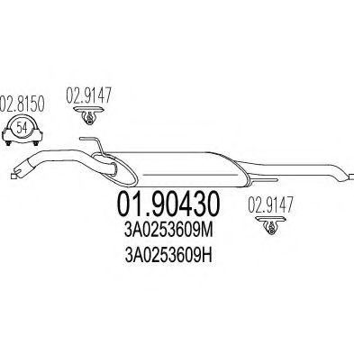 Глушитель выхлопных газов конечный MTS арт. 0190430