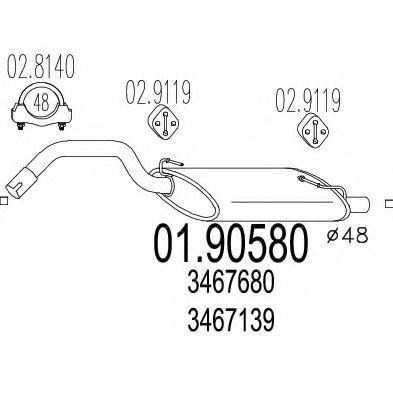 Глушитель выхлопных газов конечный MTS арт. 0190580