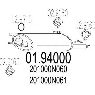 Глушитель выхлопных газов конечный MTS арт. 0194000