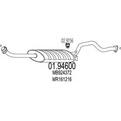 Глушитель выхлопных газов конечный MTS арт. 0194600