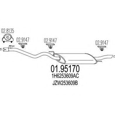 Глушитель выхлопных газов конечный MTS арт. 0195170