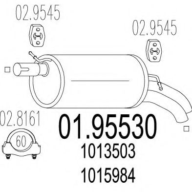 Глушитель выхлопных газов конечный MTS арт. 0195530
