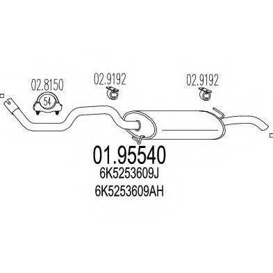 Глушитель выхлопных газов конечный MTS арт. 0195540