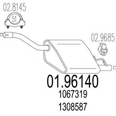 Глушитель выхлопных газов конечный MTS арт. 0196140