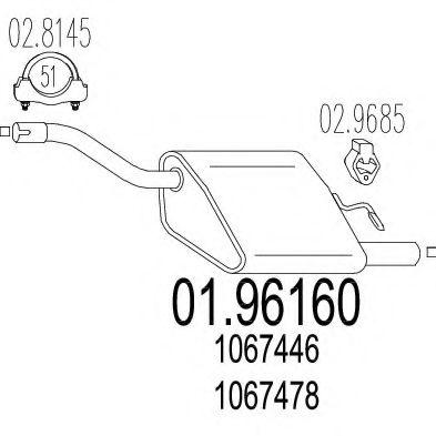Глушитель выхлопных газов конечный MTS арт. 0196160