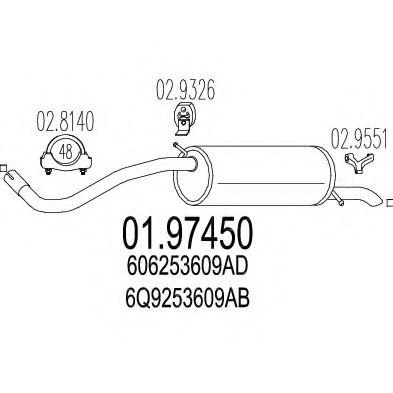Глушитель выхлопных газов конечный MTS арт. 0197450