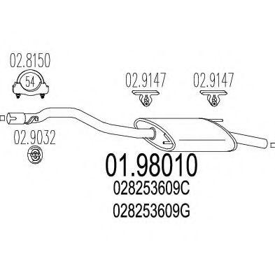 Глушитель выхлопных газов конечный MTS арт. 0198010