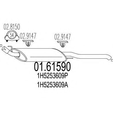Глушитель выхлопных газов конечный MTS арт. 0161590