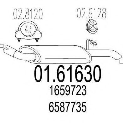 Глушитель выхлопных газов конечный MTS арт. 0161630