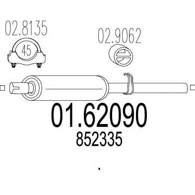 Глушитель выхлопных газов конечный MTS арт. 0162090