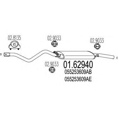 Глушитель выхлопных газов конечный MTS арт. 0162940