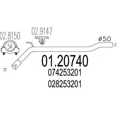 Труба выхлопного газа MTS арт. 0120740