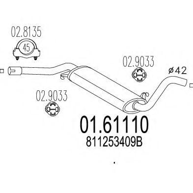 Глушитель выхлопных газов конечный MTS арт. 0161110