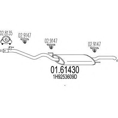 Глушитель выхлопных газов конечный MTS арт. 0161430