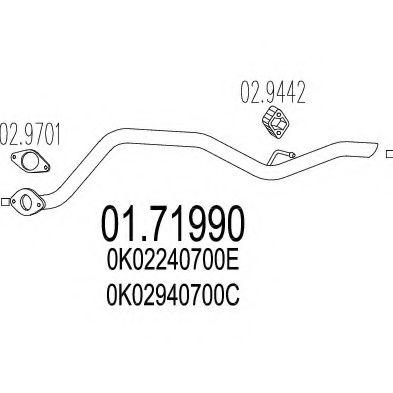 Труба выхлопного газа MTS арт. 0171990