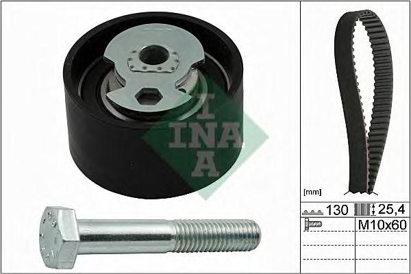 Комплект (ремінь+ролики) INA 530014310