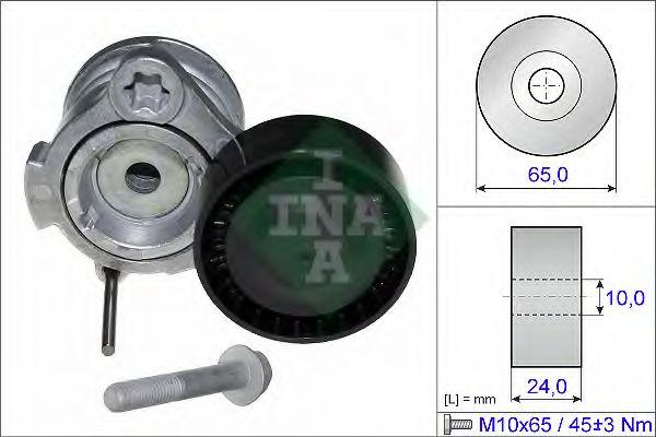 Натяжная планка, поликлиновой ремень INA арт.
