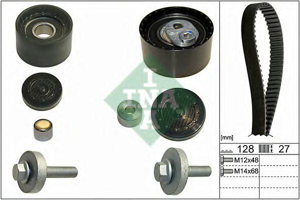 Комплект (ремінь+ролики) INA 530063710
