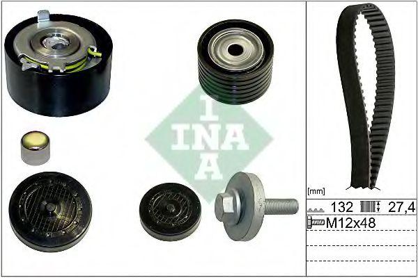 Комплект (ремінь+ролики) INA 530063910